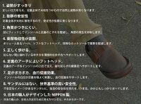 [送料無料/交換再送料無料]Canoeカヌーサンダル・ライトソールスエードベルトサボ/light/クロッグ/メンズ/CL126/日本製/リゲッタ