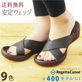 Canoe 카누 웨지 구두창 크로스 샌들/레이디스/WH107/리겟타/fs3gm