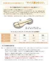 [送料無料/交換再送料無料]CanoeカヌーエッグヒールPUレザートングサンダル/レディース/C5803/日本製