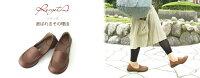 リゲッタローファードライビング/R302/ドライビングローファー/RegetaRe:getAリゲッタサンダル/コンフォートシューズ/レディース/日本製/正規取扱店