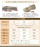 [送料無料/交換再送料無料]Canoeカヌーエッグヒールワンベルトパンプス/レディース/C-571/日本製