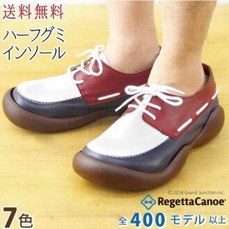 Canoe canoumenzuobrickschu-multitonemocacin shoes /CJOS6403 / made in Japan /Regetta regatta