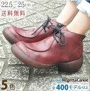 リゲッタ カヌー/ブーツ/レディース/ワラビーブーツ/日本製/RegettaCanoe公式/CJES6110