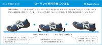 【送料無料/交換の片道送料無料】RegettaCanoe/レディース/フィールドシューズ/合皮スニーカー/CJFS6801/日本製/リゲッタカヌー公式