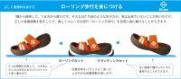 リゲッタカヌー/キッズ/サンダル/ボーダークロスベルトサンダル/CJBF3105/日本製/RegettaCanoe/正規取扱店