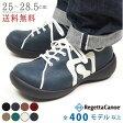 リゲッタカヌー/スニーカー/メンズ/フラットシューズ/PUレザーロゴスニーカー(メンズ)/CJFS6901/CJFS6907/日本製/RegettaCanoe/リゲッタカヌー公式