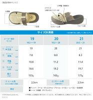 RegettaCanoeキッズビックフット/ツイードベルトサボ/CJBF3111/秋冬/厚底/安全/ガード/日本製/リゲッタカヌー公式