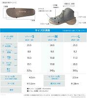RegettaCanoeエッグシューズ/踵カットショートブーツ/CJES6116/秋冬/厚底/日本製/リゲッタカヌー公式
