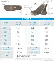 RegettaCanoeエッグシューズ/ムートン風インナーボアショートブーツ/CJES6122/秋冬/厚底/日本製/リゲッタカヌー公式