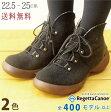 RegettaCanoeエッグシューズ/踵カット編み上げフェルトショートブーツ/CJES6124/秋冬/厚底/日本製/リゲッタカヌー公式