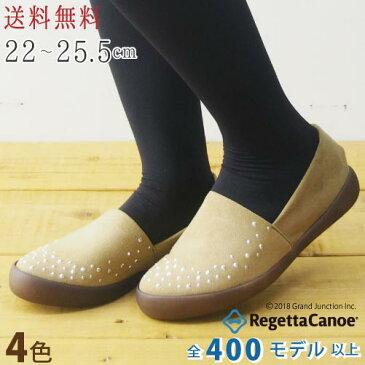 リゲッタ カヌー パンプス レディース ビジュースリッポン ぺたんこ 日本製 リゲッタカヌー公式 CJFC7012