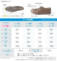 RegettaCanoeメンズフラットカヌー/本革レザースニーカー/CJFC7105/秋冬/軽量/日本製/リゲッタカヌー公式