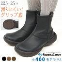 リゲッタカヌー/ブーツ/レディース/サイドジップショートブーツ/秋冬/防滑/日本製/リゲッタカヌー公式/ CJFG1114