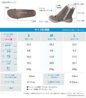 RegettaCanoeフィールドグリップ/ムートン風インナーボアショートブーツ/CJFG1115/秋冬/防滑/日本製/リゲッタカヌー公式
