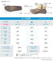 RegettaCanoeフィールドグリップ/サイドZIPボア付きショートブーツ/CJFG1116/秋冬/防滑/日本製/リゲッタカヌー公式