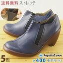 リゲッタカヌー/ブーツ/ブーティ/レディース/サイドゴアショートブーツ/厚底/日本製/リゲッタカヌー公式/CJHS6609