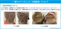 リゲッタカヌー/レディース/フィールド/ストラップサンダル/CJFD5324/日本製/マジックテープ/コンフォートサンダル/RegettaCanoe/ペタンコ/スポーツ