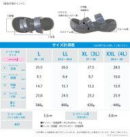 RegettaCanoeラインソール/3本ベルトサンダル/メンズ/リゲッタカヌー/CJLN5802/夏/春/日本製/リゲッタカヌー公式