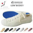 【クーポンで800円OFF】 [FINE VULCANIZED]LOWBASKET ローバスケット キャンバススニーカー