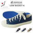 【クーポンで800円OFF】 [FINE VULCANIZED]LOWBASKET K ローバスケットK 久留米絣スニー