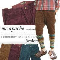 【m.c.apache】コーデュロイベイカーショーツ/アメカジ/アウトドア/レギンス/日本製