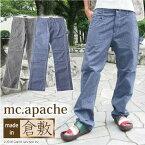 【m.c.apache】メランジシャンブレーレールマンパンツ メンズ ワーク 日本製