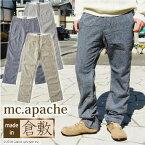 【クーポンで500円OFF! 1/20限定】【m.c.apache】リネンツイードロイヤルトラウザー メンズ 麻 リラックス 日本製