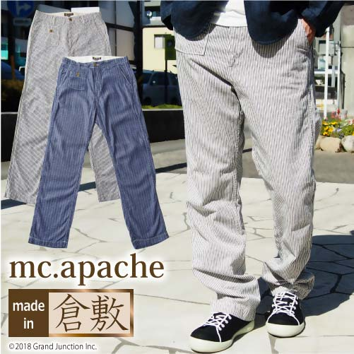 《50%OFF スーパー SALE》 【m.c.apache】ワークマンパンツ メンズ ヒッコリー ヘリンボーン アメカジ 日本製 父の日ギフト