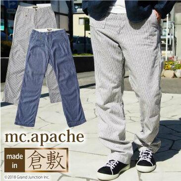 【m.c.apache】ワークマンパンツ メンズ ヒッコリー ヘリンボーン アメカジ 日本製 アウトレット