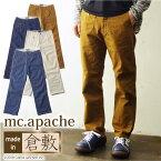 【クーポンで500円OFF! 1/20限定】【m.c.apache】フロワーパンツ メンズ ダック ネップ デニム アメカジ 日本製