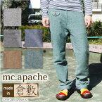【クーポンで500円OFF! 1/20限定】【m.c.apache】ジャズニットデニムトラウザー メンズ マイルウェア リラックスフィット スウェット 日本製