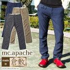 【m.c.apache】モールスキンハーベストトラウザー メンズ 日本製