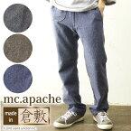 【クーポンで500円OFF! 1/20限定】【m.c.apache】ジャズネップロイヤルトラウザー メンズ クラシカル 日本製