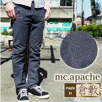 【クーポンで350円OFF!】 【m.c.apache】ストレッチツイードハーベストジーンズ メンズ クラシカル トラッド 日本製