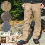 【クーポンで500円OFF! 1/20限定】【m.c.apache】ツイードハーベストパンツ ツイードパンツ メンズ リラックス 日本製