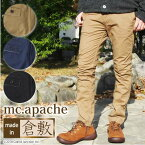 【m.c.apache】グログラントラウザー トラウザーパンツ グログラン コットン メンズ 日本製