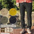 【m.c.apache】ミリタリートラウザー ミリタリートラウザー カーゴパンツ メンズ 日本製