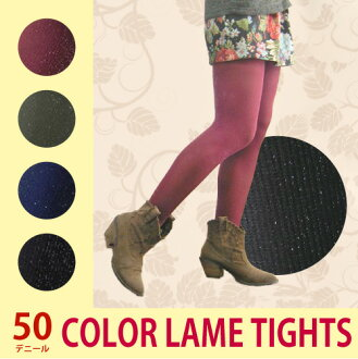 50 denealcarrarametights (lyukslame) / women's / solid color RAM with tights and 4-color (Jwebstore) / [s-001]