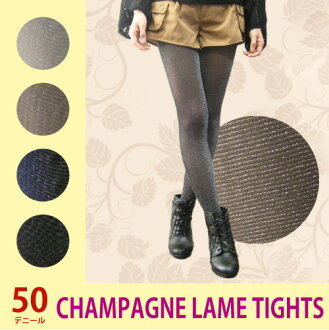 Color tights store sparkling ladies 50 denier ラメタイツ ( シャンパンラメ ) in four colors ( GJwebstore )