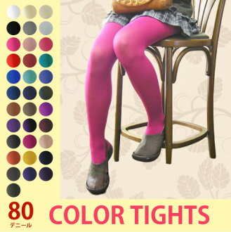 80 デニールカラータイツ / women's / 66rc gusseted and solid color tights / 25 color can expand ( GJwebstore )