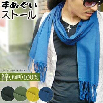Japanese insurer 100% cotton hand towel stall Japan made