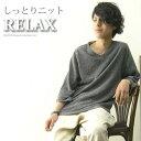 サマーニット/メンズ/Vネックニットローブシャツ/リラックスカジュアル/GJ relax