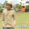 【GrandJunction】ミックスニットヘンリーカットソー/7分袖/オリジナル/リラックス