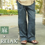 【セール sale】 リネンイージーベイカーパンツ 麻100% リラックス マイルウエア メンズ レディース GrandJunction UNISEX GJ relax
