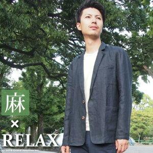 《クーポンで200円OFF》テーラードジャケット 麻 リネン メンズ リラックス 100%麻素材 春 秋 クールビズ GJ relax