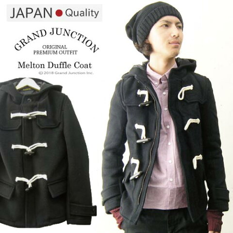 【GrandJunction】日本製メルトンダッフルコート ブラック GJwebオリジナル限定