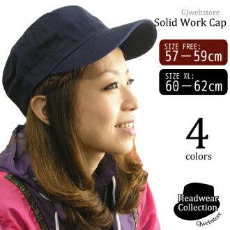 Golf Cap (GJwebstore) levelers caps/black, gray, Khaki, Navy