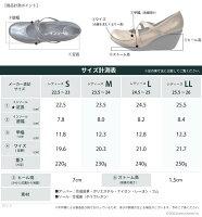 リゲッタ/ウェッジソールパンプス/7cm/Re:getA/R241