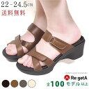 《クーポンで700円OFF》 ウェッジソール サンダル リゲッタ 靴 アシンメトリー クロスベルト レディース 日本製 正規取扱店 R281