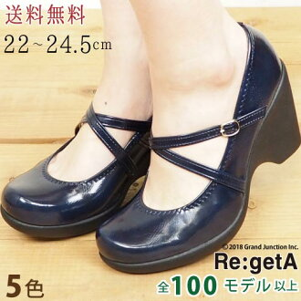 RegetA (regatta) and ladies enamel cross-belt 9 cm heel pumps /R-91/Canoe canoe